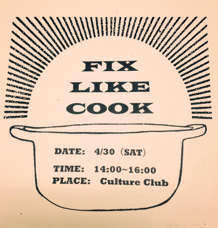 FIX LIKE COOK