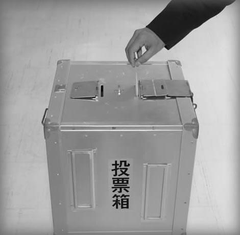 投票にいきましょう!