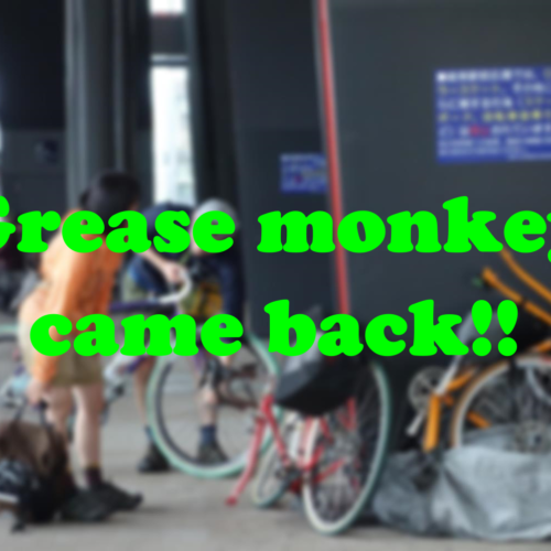Grease Monkey came back!!