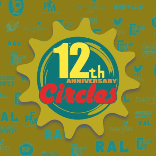 足並み揃えて回り続けます。 - Circles 12th Anniversary!!!!!!!!!!!!